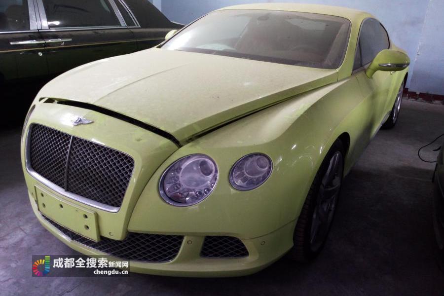 Dân TQ đổ xô đấu giá siêu xe của tỉ phú mafia Lưu Hán - 4