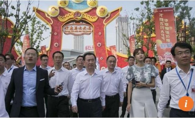 Tỉ phú giàu nhất Trung Quốc xây công viên 80 nghìn tỉ - 1