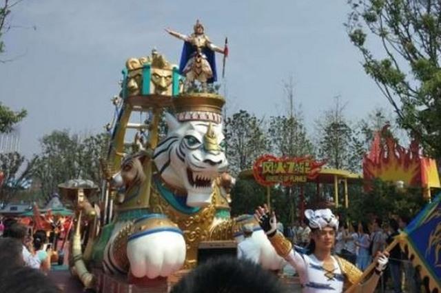 Tỉ phú giàu nhất Trung Quốc xây công viên 80 nghìn tỉ - 4