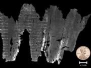 Giải mã thành công mật thư Do Thái cổ gần 2000 năm