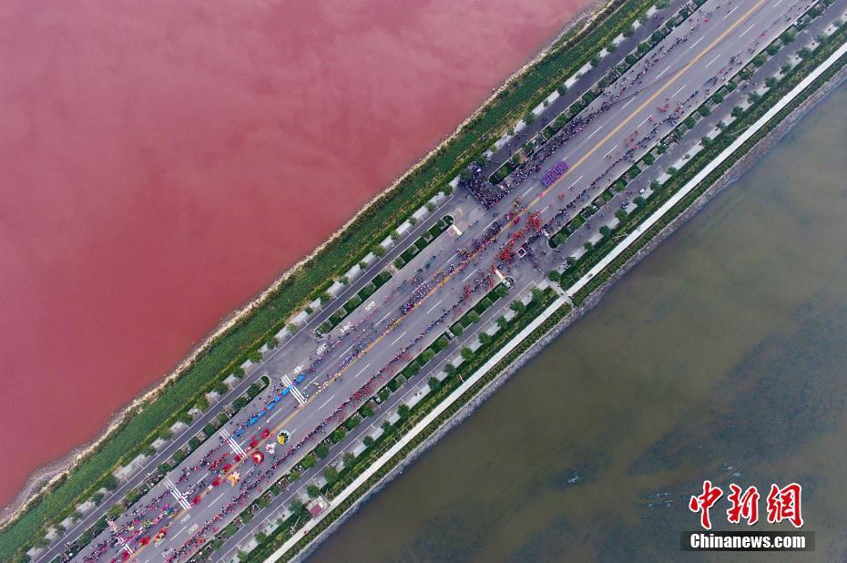 TQ: Hồ nước muối cổ đại bỗng chuyển màu hồng bí ẩn - 4