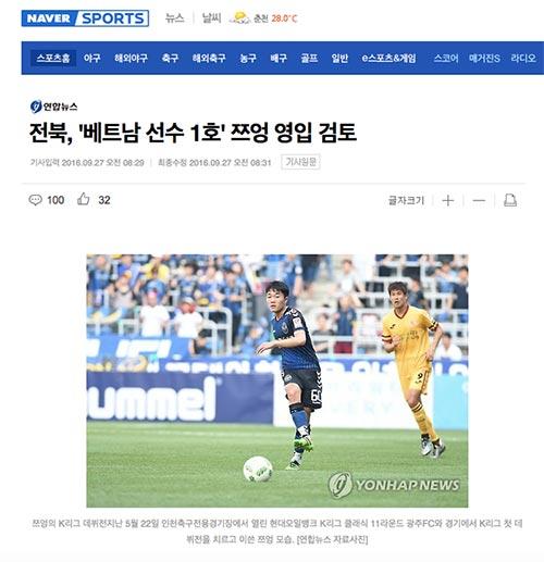 Nhà vô địch Hàn Quốc muốn chiêu mộ Xuân Trường - 1
