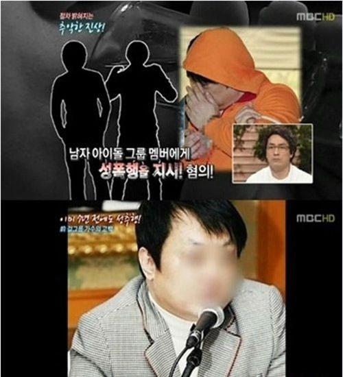 """""""Tái mặt"""" với bản hợp đồng tình ái kỳ lạ trong showbiz Hàn - 2"""