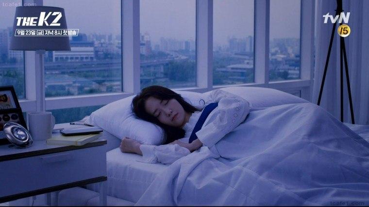 """""""Nữ thần sắc đẹp"""" YoonA xóa mác bình hoa di động - 7"""