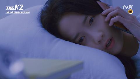 """""""Nữ thần sắc đẹp"""" YoonA xóa mác bình hoa di động - 6"""