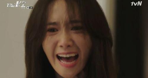 """""""Nữ thần sắc đẹp"""" YoonA xóa mác bình hoa di động - 5"""