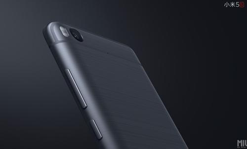 Xiaomi Mi 5s, 5s Plus máy ảnh kép ra mắt, giá mềm - 3