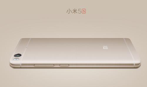 Xiaomi Mi 5s, 5s Plus máy ảnh kép ra mắt, giá mềm - 2