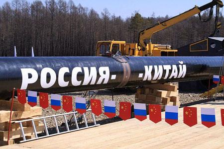 Lý do Nga phải chiều ý Trung Quốc ở Biển Đông - 2
