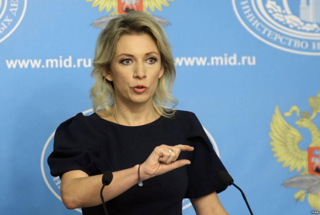 Nga tố Ukraine ngụy tạo bằng chứng MH17 bị bắn rơi - 1