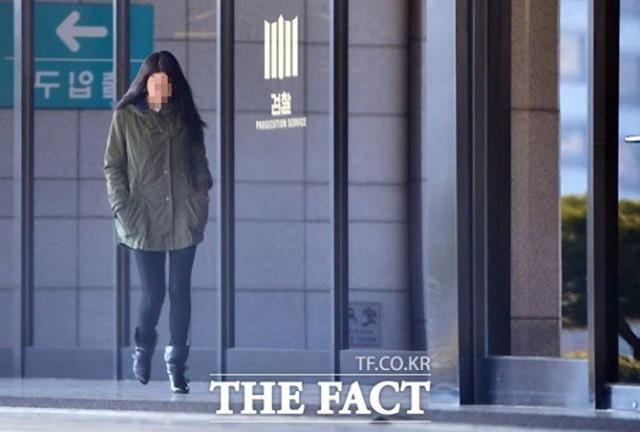 Thêm 1 người đẹp Hàn bị điều tra bán dâm hơn 200 triệu - 2