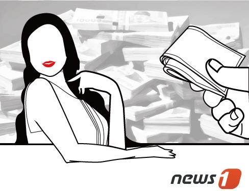 Thêm 1 người đẹp Hàn bị điều tra bán dâm hơn 200 triệu - 1
