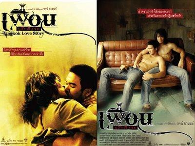 Sửng sốt với những phim Thái Lan ngập cảnh cấm kỵ - 5