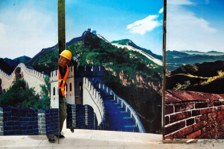 TQ xây ga lớn nhất thế giới bên dưới Vạn Lý Trường Thành - 1