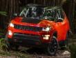 Jeep Compass 2017: Chiếc SUV nhỏ nhắn và năng động
