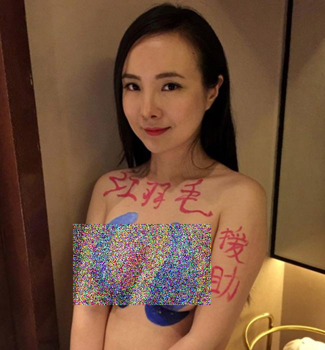 Trang 163 của Trung Quốc mới đây tung hình ảnh Can Lộ Lộ tại một hoạt động từ thiện ở tỉnh Quảng Đông. Sự kiện này quy tụ nhiều người mẫu tham gia vẽ body painting. & nbsp;