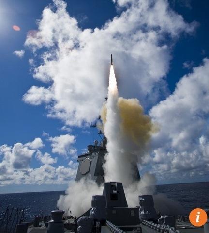 Mỹ bán 1,4 tỉ USD vũ khí cho Đài Loan gồm những gì? - 3