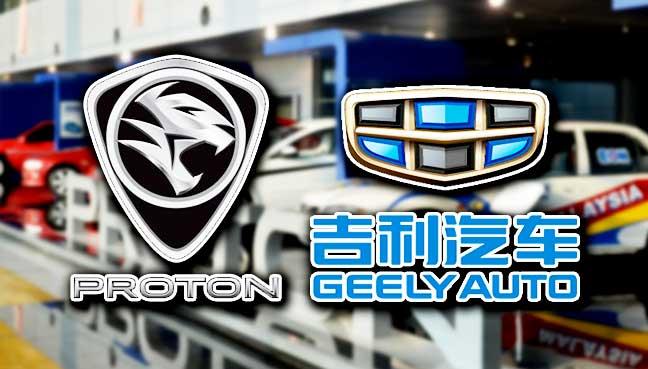 """Geely Trung Quốc chính thức """"thâu tóm"""" Proton - 1"""