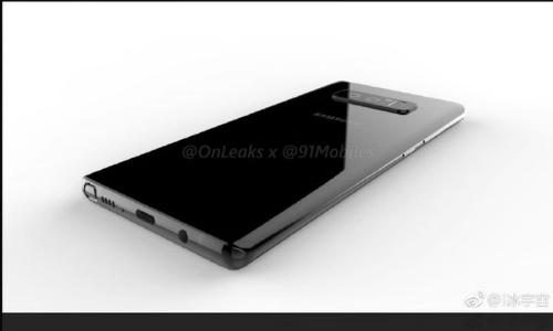 Galaxy Note 8 sẽ có hai tùy chọn bộ nhớ trong: 64GB và 128GB - 2