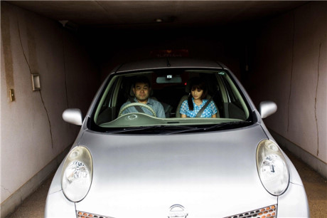 """Đàn ông Nhật nghiện yêu vợ """"nhựa"""" hơn vợ thật - 7"""
