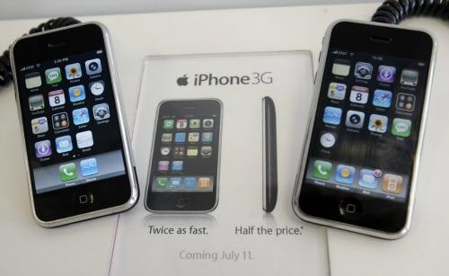 """10 điều """"kinh khủng"""" trên chiếc iPhone đầu tiên - 4"""