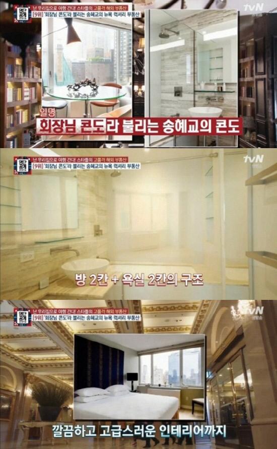Song Hye Kyo cưới Song Joong Ki: Cặp đôi nghìn tỷ vô đối của showbiz Hàn - 4