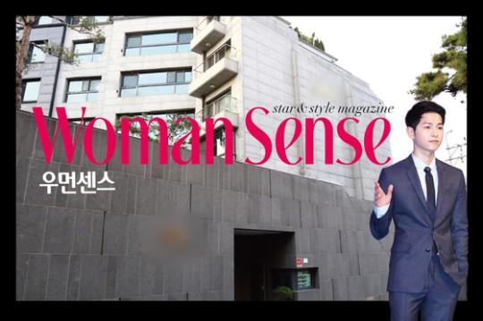 Song Hye Kyo cưới Song Joong Ki: Cặp đôi nghìn tỷ vô đối của showbiz Hàn - 5