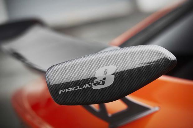 """Jaguar XE SV Project 8: """"Siêu báo"""" mạnh 600 mã lực - 4"""
