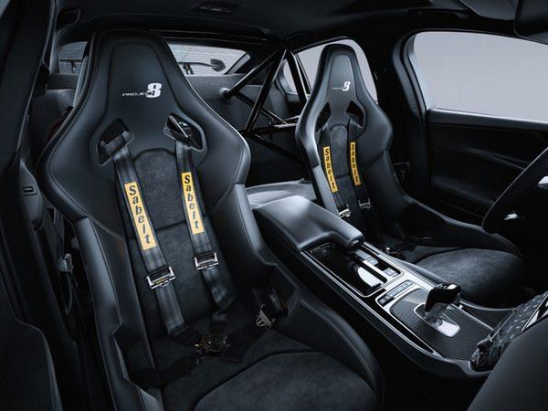"""Jaguar XE SV Project 8: """"Siêu báo"""" mạnh 600 mã lực - 3"""