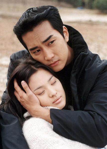 Song Hye Kyo sắp lấy chồng, tài tử Trái tim mùa thu có sốt ruột? - 2