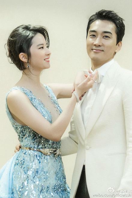 Song Hye Kyo sắp lấy chồng, tài tử Trái tim mùa thu có sốt ruột? - 4