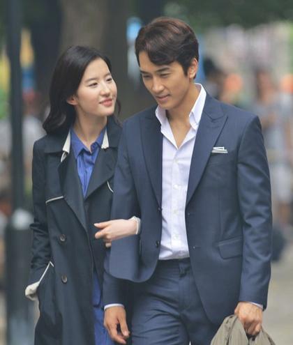 Song Hye Kyo sắp lấy chồng, tài tử Trái tim mùa thu có sốt ruột? - 5