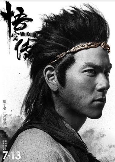 Hóa trang 8 tiếng để làm khỉ, Bành Vu Yến vẫn không giấu được vẻ đẹp trai - 2