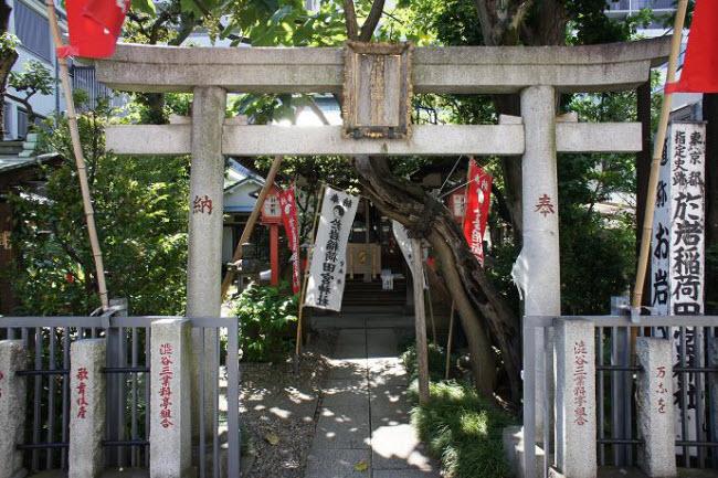 Tim đập, chân run tham gia tour săn ma đáng sợ ở Nhật Bản - 2