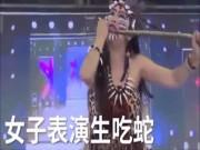 Phi thường - kỳ quặc - Sốc: Cô gái cắn đứt đầu rắn rồi ăn sống trên truyền hình TQ