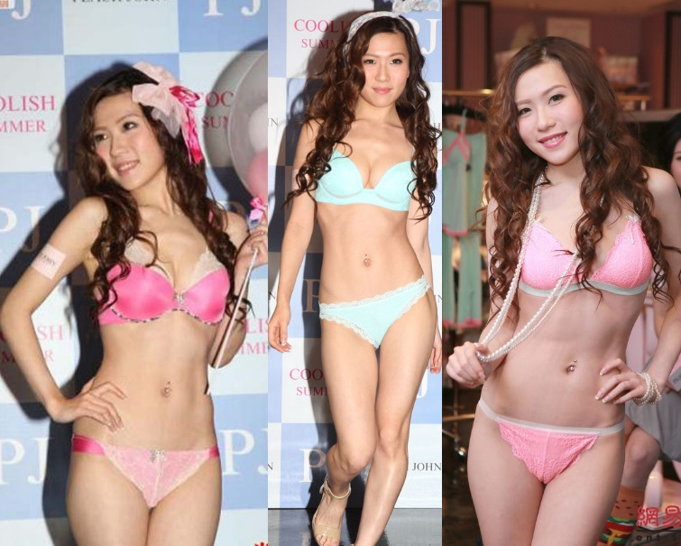 """Loạt ái nữ xinh như hoa hậu của sao Hoa bị showbiz gạ gẫm """"mua chuộc"""" - 9"""