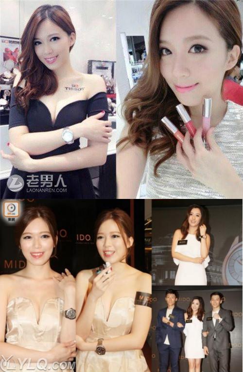 """Loạt ái nữ xinh như hoa hậu của sao Hoa bị showbiz gạ gẫm """"mua chuộc"""" - 15"""