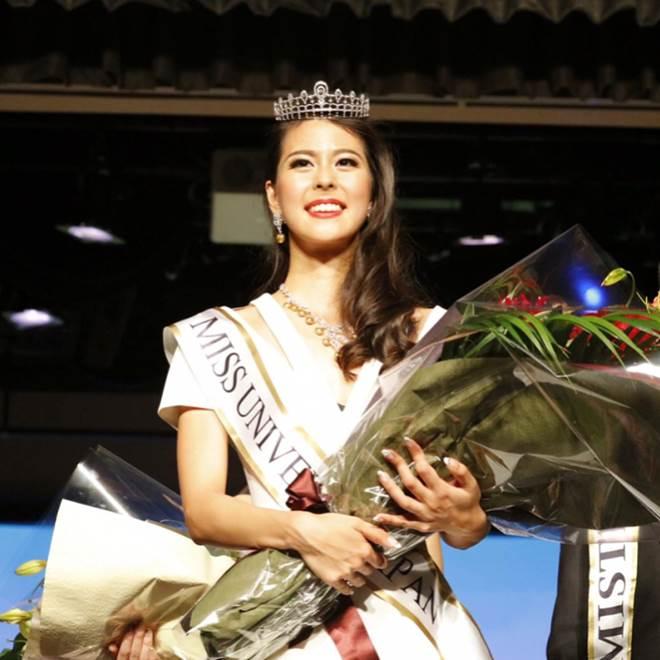 Hoa hậu Hoàn vũ Nhật Bản 2017 bị ghẻ lạnh? - 2
