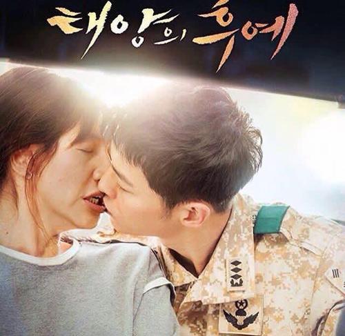 Ảnh chế Song Hye Kyo - Song Joong Ki: Nạn nhân là bạn thân - 2