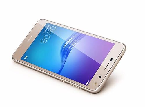 Huawei bất ngờ tung bộ 3 smartphone dòng Y series phiên bản 2017 - 3