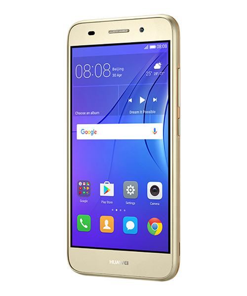 Huawei bất ngờ tung bộ 3 smartphone dòng Y series phiên bản 2017 - 4