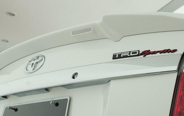 """Toyota Vios TRD - bản cao cấp nhất của """"vua"""" doanh số có gì? - 2"""