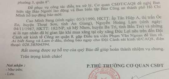 Công an phát lệnh truy tìm nhân viên cây xăng gian lận ở TP HCM - 1