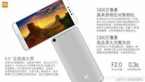 Rò rỉ cấu hình Xiaomi Redmi Note 5 giá rẻ - 2