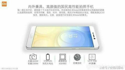 Rò rỉ cấu hình Xiaomi Redmi Note 5 giá rẻ - 1