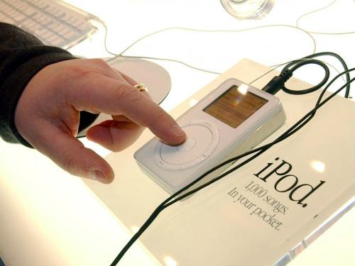 Nhìn lại khoảnh khắc Steve Jobs làm thay đổi thế giới - 2