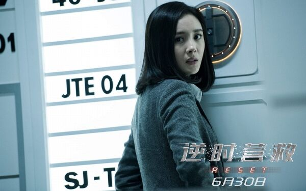 Dương Mịch chấp nhận bị thương, không cần diễn viên đóng thế - 1