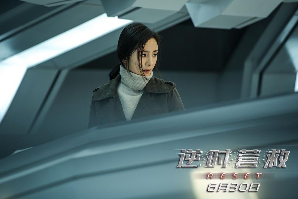 Dương Mịch chấp nhận bị thương, không cần diễn viên đóng thế - 9