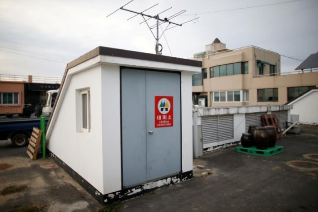 Dân Hàn Quốc coi thường nguy cơ nã bom từ Triều Tiên - 2