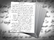 Lộ lí do bí mật Qatar khiến các nước Ả Rập nổi giận